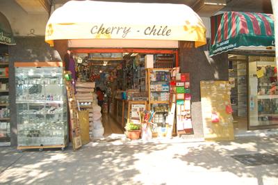 Sur La Table Store
